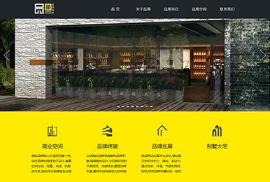 汉一标识设计有限公司手机端-长春做网站