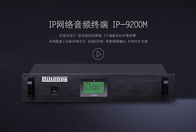蓝莲盛世(北京)投资管理有限公司(响应