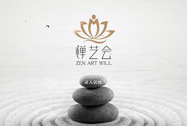 广州问途品牌设计有限公司-长春网站建设